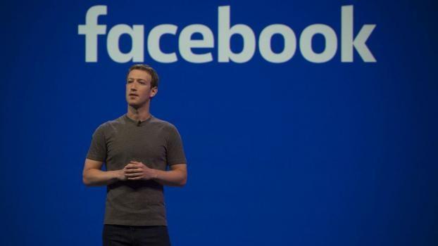 Facebook cambiaría de nombre la semana próxima