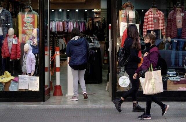 Las entidades comerciales de todo el país debaten en Rosario